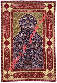 مربوط به دوره صفویه - این اثر اکنون در موزه هنراسلامی لندن نگهداری میشود