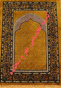 IRANIAN PRAYER COLLECTION