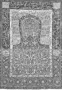 سجاده عثمانی متعلق به قرن نوزده میلادی